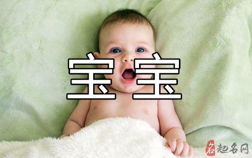 男孩子名字好听文雅 男孩名字有诗意的名字